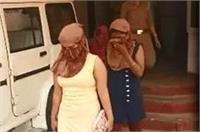 नोएडाः रेजिडेंस इलाके में सेक्स रैकेट का खुलासा, सरगना समेत 7 लड़के-3 लड़कियां गिरफ्तार