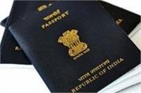 इस जिले में खुला उत्तर प्रदेश का तीसरा पोस्टल पासपोर्ट सेवा केंद्र