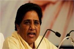 बसपा का भीम आर्मी से कोई लेना देना नहीं, भाजपा सरकार सहारनपुर हिंसा रोकने में नाकाम: मायावती