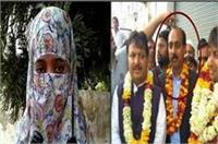 सपा नेता ने BJP कार्यकर्त्ता की लड़की से गैंगरेप कर किया धर्म परिवर्तन कराने का प्रयास