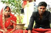 गोरखपुर के थाने में दूल्हा-दुल्हन ने लिए सात फेरे, पुलिस वाले बने बराती