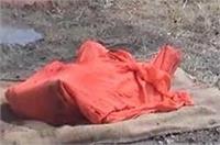 पुलिस ने जलती चिता से उठवाया महिला का अधजला शव, जानें क्यों?