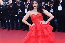 Cannes 2017: रैड कार्पेट पर ऐश्वर्या ने पहना Red Gown