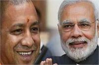 CM के लिए PM ने केंद्र से 5 वरिष्ठ IAS अधिकारियों को भेजा वापस