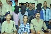 फिल्मी स्टाइल में किया 8 साल के मासूम का अपहरण तो पुलिस ने भी दिखाया थ्रिलर
