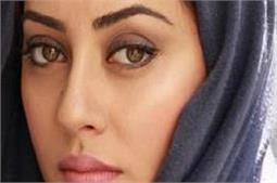 ईरानी औरतों की खूबसूरती के पीछे छिपे हैं ये राज