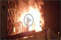 मोबाइल टावर में लगी भीषण आग, टला बड़ा हादसा