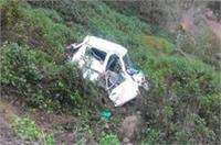 शादी समारोह से लौटते समय हुआ दर्दनाक हादसा, गाड़ी के उड़े परखच्चे, 3 की मौत