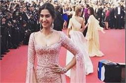 Cannes 2017 : 'ब्लश पिंक गाउन' पहनें 'बोल्ड' अंदाज में दिखीं सोनम कपूर
