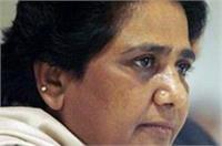 BJP का बड़ा आरोप, मायावती की राजनीति से बिगड़ा सहारनपुर का माहौल