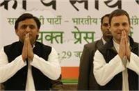 अगर राहुल गांधी हिन्दू नहीं हैं तो मैं भी नहीं हूंः अखिलेश