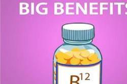 Vitamin B12 से मिलते हैं शरीर को कई बेमिसाल फायदे