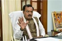 केशव प्रसाद मौर्य ने अधिकारियों को कार्यशैली सुधारने की दी चेतावनी