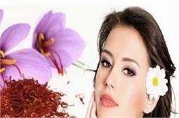 केसर के इस्तेमाल से निखारें त्वचा