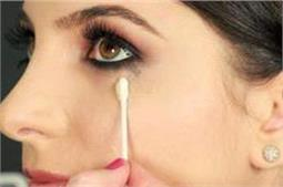 इन आसान टिप्स से करें आंखों के नीचे फैले हुए काजल को साफ