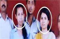 सगी बहनों की बेरहमी से हत्या, पुलिस ने किया चौंकाने वाला खुलासा