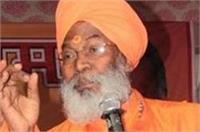 मीडिया ना कह बाबरी-बाबरी, यह तो है राम की जन्मभूमिः साक्षी महाराज