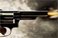बलियाः नाबालिग युवती की हत्या के बाद युवक ने खुद को भी मारी गोली