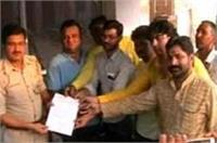 मोदी-योगी पर अशोभनीय टिप्पणी, भाजपाईयों ने दर्ज कराया मुकद्दमा