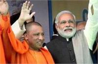 26 को PM मोदी के संसदीय क्षेत्र का दौरा करेंगे CM योगी आदित्यनाथ