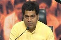 केंद्र की तरह भ्रष्टाचार को समाप्त करके यूपी को बनाएंगे स्वावलंबी: श्रीकांत शर्मा