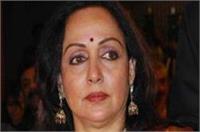 कारोबारियों के मर्डर पर सांसद हेमा मालिनी ने जताई चिंता, 24 को जाएंगी मथुरा