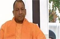CM योगी से मिले नसीमुद्दीन सिद्दीकी, कहा-मायावती करा सकती हैं मेरी हत्या