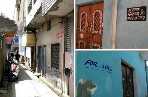 मुरादाबाद: यहां लोगों ने घरों के बाहर लगाए 'मकान बिकाऊ है' के पोस्टर, नहीं मिल रहे खरीदार