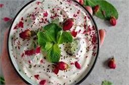 झटपट बनने वाली डिश : Mast-O-KHAIR