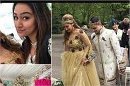 नन बन चुकी सोफिया हयात ने लंदन में की शादी