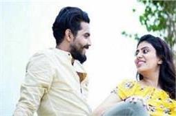 क्रिकेटर रविंद्र जडेजा ने करवाया प्रैग्नेंट पत्नी के साथ Photoshoot