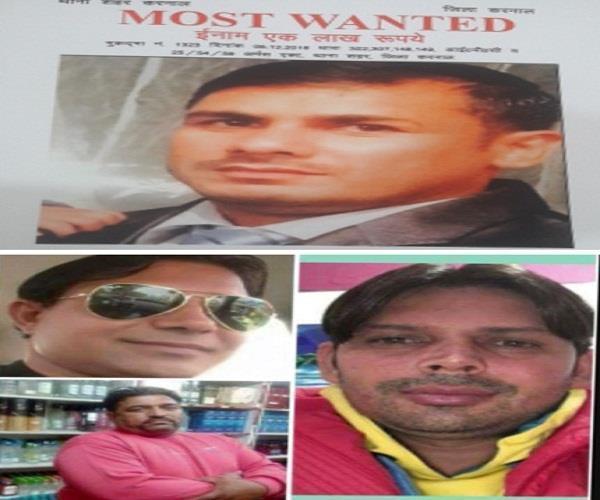 करनाल ट्रिपल मर्डर केस- आरोपियों पर पुलिस ने रखा 1 लाख का इनाम