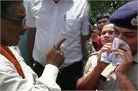 IPS से बदसलूकी मामला: BJP के खिलाफ कांग्रेस ने खोला मोर्चा