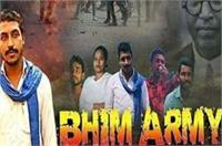 सहारनपुर के दोषियों पर कार्रवाई नहीं हुई तो जाम करेंगे दिल्ली: भीम आर्मी