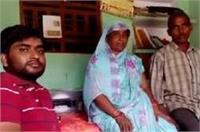 गरीब किसान के बेटे ने दिखाया प्रतिभा का दम, ISRO में बनेगा वैज्ञानिक