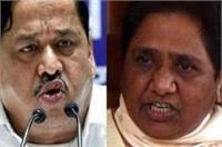 BSP को खुद ही खत्म करना चाहती हैं मायावती: नसीमुद्दीन सिद्दीकी