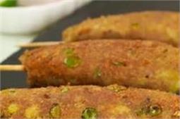 वेज सीख कबाब