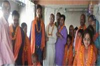 यूपी में योगी सरकार का असर, बड़ी संख्या में हिंदुओं की हुई ''घर वापसी''