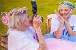 इन जुड़वा बहनों ने इस तरह मनाया अपना 100वां Birthday