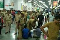 लखनऊः चारबाग रेलवे स्टेशन को बम से उड़ाने की मिली धमकी, मचा हड़कंप