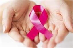 कैंसर से बचाव लिए अपनाएं ये घरेलू उपाय