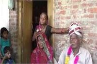 प्यार को चढ़ाया परवानः 70 साल के बुजुर्ग ने 66 साल की प्रेमिका से रचाई शादी
