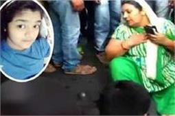 दो हिस्सों में बंटा लड़की का शरीर, मरने से पहले करती रही मां से बात