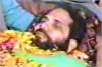 ब्रह्मदत्त द्विवेदी हत्याकांड: पूर्व विधायक विजय सिंह को उम्रकैद