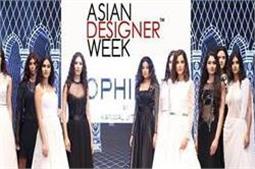 दिल्ली में मचेगी एशियन डिजाइनर फैशन वीक की धूम