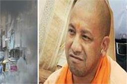 'दलितों पर हमला योगी सरकार की घोर विफलता'
