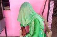 ससुर ने की बहु से रेप की कोशिश, शिकायत की तो पति ने घर से निकाला