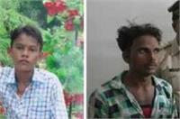 महज 200 रुपए के लिए युवक ने की जिगरी दोस्त की हत्या