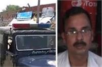 एटा में सरकारी अधिकारी को जिन्दा जलाने की कोशिश, मामला दर्ज