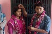 कानपुरः लड़की ने घुमाया फोन तो पुलिस ने कोतवाली लाकर कराई शादी